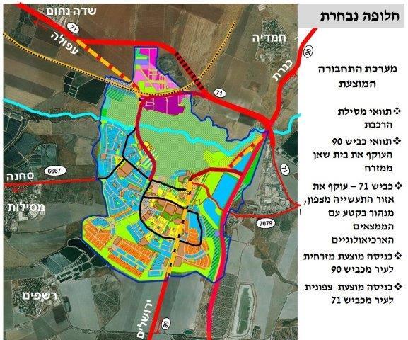 כך תיראה בית שאן - מערכת כבישים חדשה