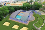 'קאנטרי בית שאן' שעלות הקמתה נאמדת בכ- 10 מיליון ₪