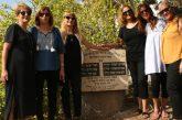 תכנית לאימוץ אתרי ההנצחה לנופלים במערכות ישראל ובפעולות איבה
