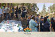מערכת החינוך משתתפת בשיקום פארק בית שאן – נחל חרוד