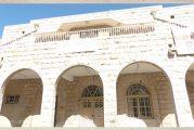 הגלריה במוזיאון לתולדות בית שאן תיהפך למרכז אמנות עכשווית