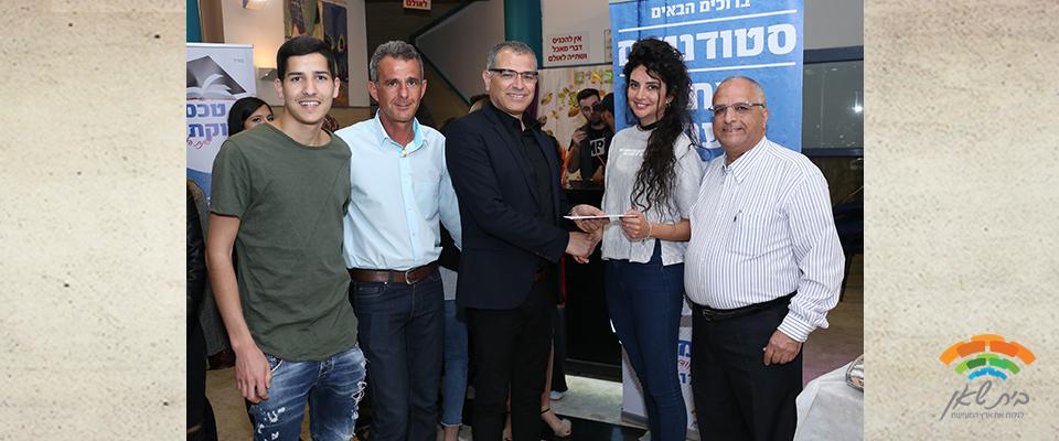 העירייה-תעניק-השנה-מלגות-בשווי-700-אלף-שקל-לסטודנטים-תושבי-בית-שאן