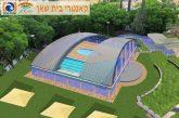 עיריית בית שאן קיבלה אישור תקציבי לביצוע פרויקטים במיליוני שקלים