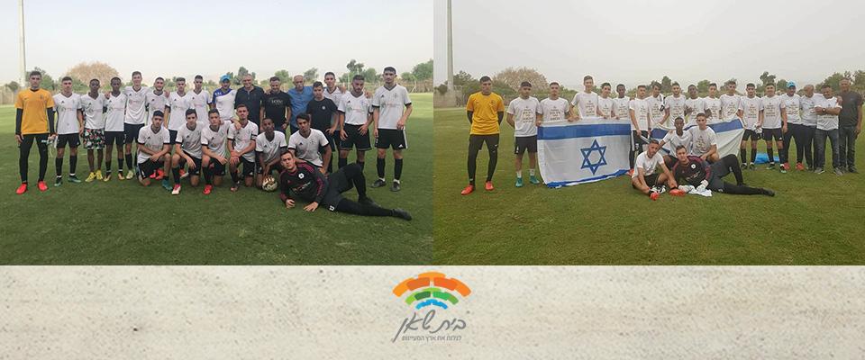 קבוצת הנוער של הפועל בית שאן הבטיחה בסוף השבוע  שעבר את עלייתה לליגה הארצית