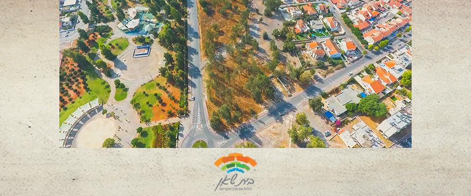 """העתיד של בית שאן: 5,500 דירות חדשות ומאות אלפי מ""""ר לתעשייה"""