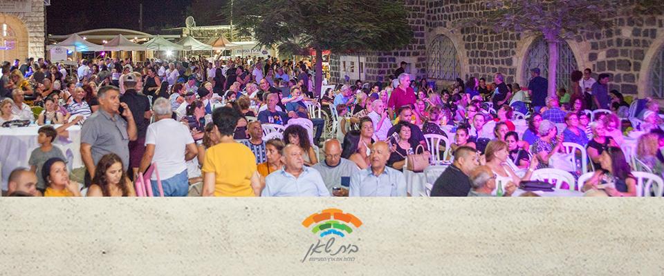 אלפים הצדיעו לזמרת האגדית ריימנוד אבקסיס בפסטיבל הסקיתומרקט