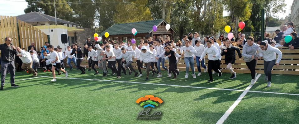 """עיריית בית שאן תקיים בחופשת הפסח קייטנות בעלות סמלית לגני הילדים ותלמידי בתה""""ס היסודיים"""