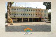 סיוע לעסקים: עיריית בית שאן אישרה פטור מארנונה לעסקים בחודשים מרץ-מאי 2020
